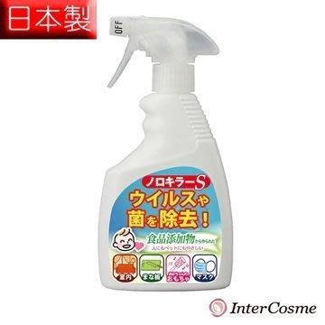 NETSHOP 日本Inter cos...