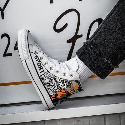 【時尚先生男裝】帆布鞋男潮流休閑新款百搭學生高幫涂鴉板鞋ins韓版布鞋RJS0373
