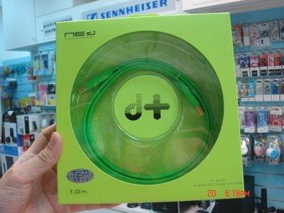 禾豐音響 日本 Oyaide Neo d+ USB class B USB傳輸線 1.0m Type A-B 公司貨
