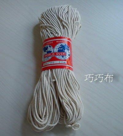 *巧巧布拼布屋*日本進口~#2090米色棉繩-3mm / 可用阿信袋.束口袋.出芽.拉繩 / 拼布材料