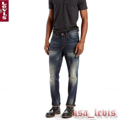 【彈性舒適新款30-42腰】美國LEVI S 541 Athletic SILVERY復古藍貓鬚刷白運動錐型直筒牛仔褲