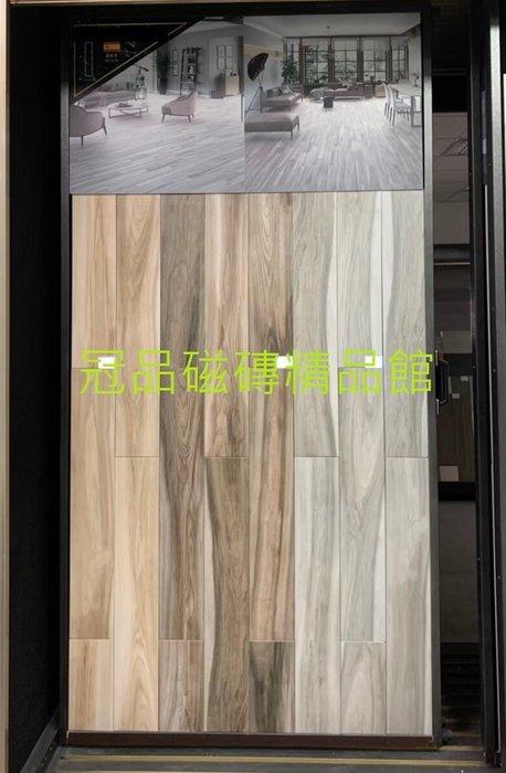 ◎冠品磁磚精品館◎西班牙精品 薩克森木紋石英磚(共三色) – 15X90CM