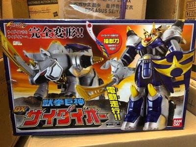 全新 獸拳戰隊 獣拳巨神 完全變型 連操獸刀 電動走行