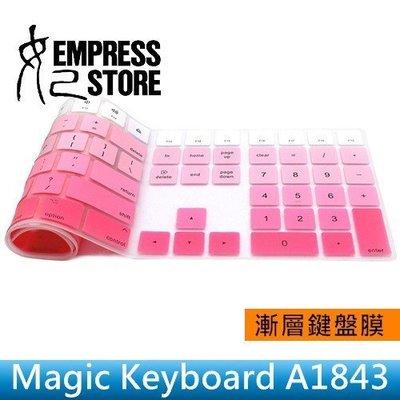 【妃小舖】APPLE Magic Keyboard A1843 數字/超薄/漸變 無線/藍芽 鍵盤 保護膜/鍵盤膜 防汙
