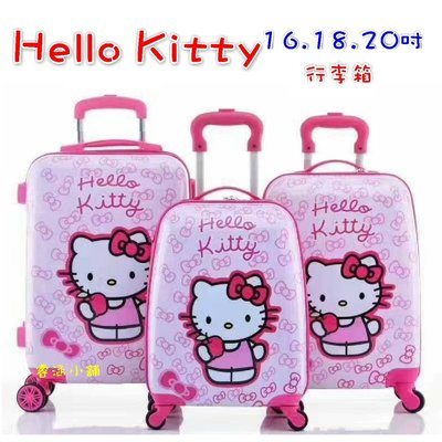 【現貨-16吋】Hello Kitty 16吋拉桿箱 18吋拉桿箱 行李箱 旅行箱 出遊箱 登機箱  KT 凱蒂貓