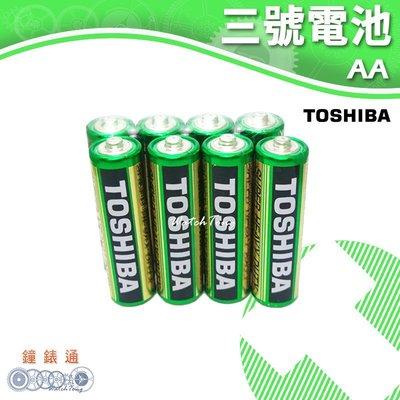 【鐘錶通】TOSHIBA 東芝-3號電池 (8入) / 碳鋅電池 / 乾電池 / 環保電池