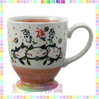 ※龍貓共和國※日本製《舒壓療癒 作舍貓咪肉球 貓掌 貓爪杯 招財貓 陶瓷馬克杯 咖啡杯 杯子 紅》生日情人節聖誕節禮物B