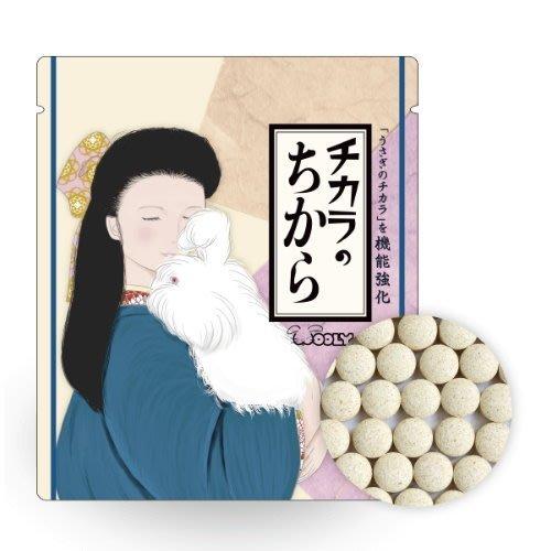 【格瑞特寵物】日本WOOLY 兔子活力源之源保健食品80錠/包  活力源之源
