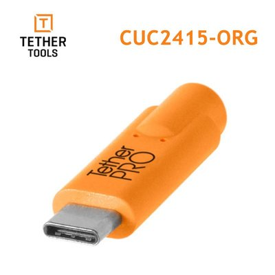 【EC數位】Tether Tools CUC2415-ORG Pro 傳輸線USB-C轉2.0 MINI-B 5 PIN