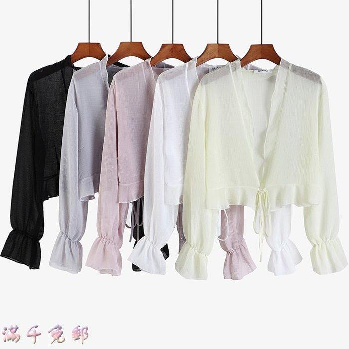 滿千免郵=配吊帶裙的超仙雪紡短款小外披防曬衣開衫女夏季薄女外套外搭披肩=外套、防曬衫、空調衫、開衫、披肩外套