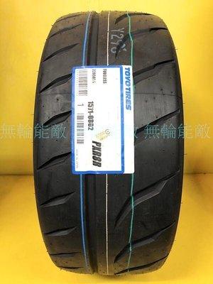 全新輪胎 TOYO 東洋輪胎 R888R 265/ 30-19 熱熔胎 新北市