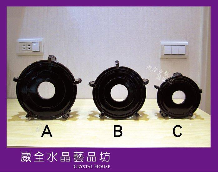 【崴全水晶】鹽燈專用/ 水晶球 木座 五爪木座 (C尺寸)