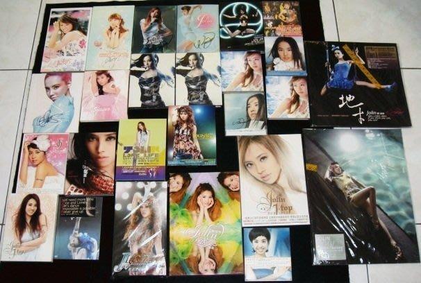 【原版專輯】Jolin 蔡依林 簽名版 26件 整批賣