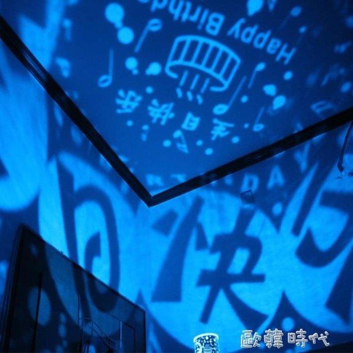 可開發票 炫彩生日快樂投影燈浪漫求婚表白星空燈超亮星光投影儀生日禮物 東京現場
