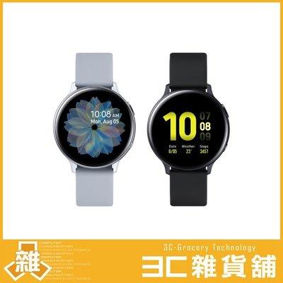 【送無線充電板】 三星 Samsung Galaxy Watch Active2 44mm R820 智慧手錶 鋁製材質
