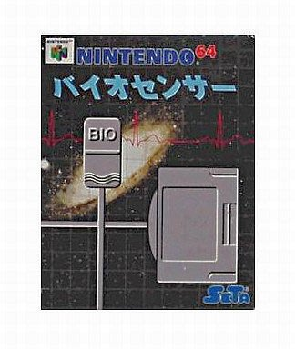 N64 任天堂64 生物傳感器 (Biosensor) 日版 全新品