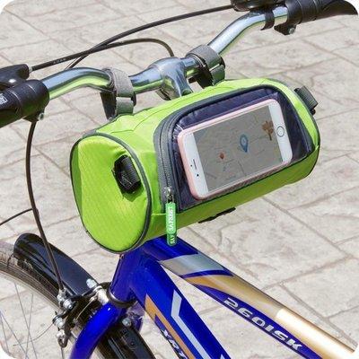 多功能自行車折疊車頭包PLL4718
