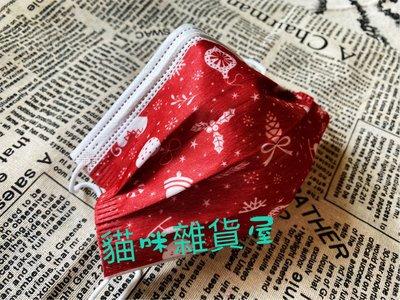 台灣現貨 特殊收藏 聖誕 裝飾?與 雪花❄️ 5 入 (成人平面口罩 可愛 保存乾淨 最新款?