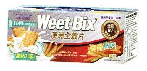 【喜樂之地】Weet-Bix 澳洲全穀片- 麥香高鈣(375g/盒)