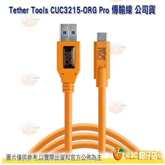 Tether Tools CUC3215-ORG Pro 傳輸線 USB 3.0 to USB-C 橘 4.6M 公司貨