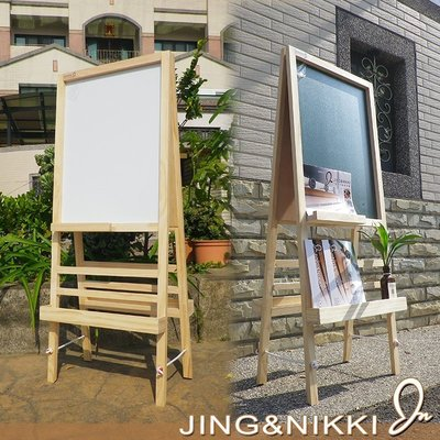 黑板/白板【雙面告示牌(黑板+白板)】磁性黑板 黑板磁鐵 木框黑板 站立式白板 台南黑板 A字板*JING&NIKKI