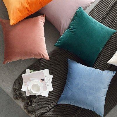 45*45CM 時尚簡約INS風麗絲絨抱枕套 輕奢華高檔純色方形抱枕套居家沙發靠枕靠墊套DF541