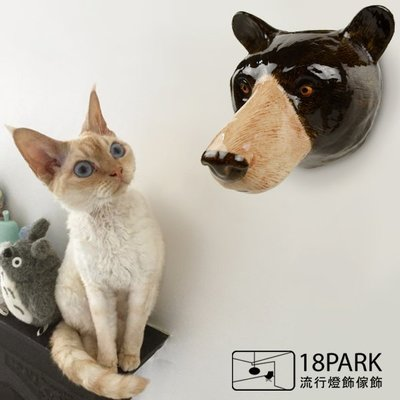 【18Park】原創風格 Black bear [ Quail Ceramics牆飾/花瓶-黑熊 ]