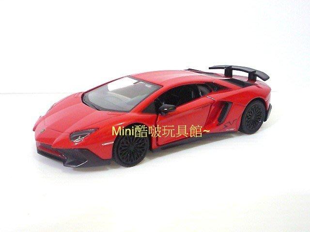 正版授權 藍寶堅尼 Aventador LP 750-4 SV 合金車 迴力車-模型車