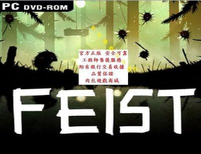 PC 肉包遊戲 PC版 STEAM 妃絲特 森林中的秘密 FEIST