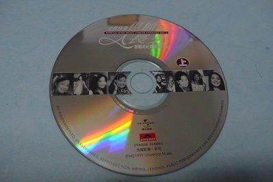 紫色小館78--------1999但願人長久-鄧麗君紀念專輯卡拉OK(上)