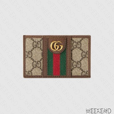【WEEKEND】 GUCCI Ophidia GG Card 皮夾 短夾 卡夾 597617 20春夏