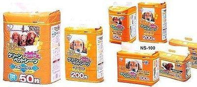 NS-36DWN日本IRIS寵物尿布墊...