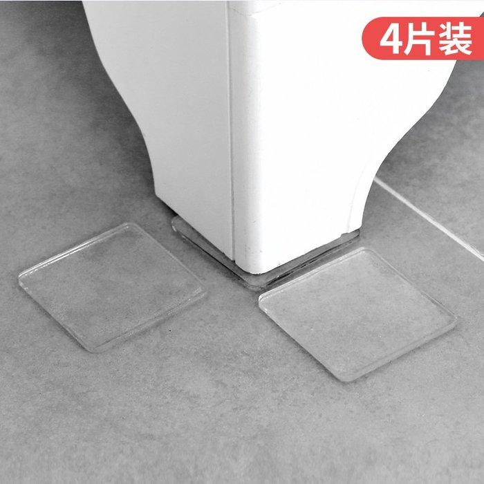 4片裝地板保護墊加厚硅膠防滑靜音洗衣機椅腳墊桌椅腳墊椅子腳墊