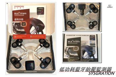 小傑車燈精品--全新 系統藍牙 SBT-36 胎壓監測器 偵測器 RAV4 CHR FOCUS TIIDA SWIFT