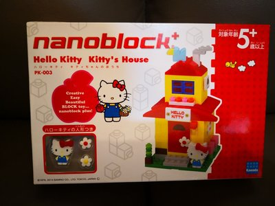 全新 kawada nanoblock Hello Kitty kittys house PK-003 LEGO re-ment