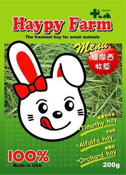 &米寶寵舖$ 牧草樂園 HAYPY FARM 提摩西 200g 兔草 牧草 happy