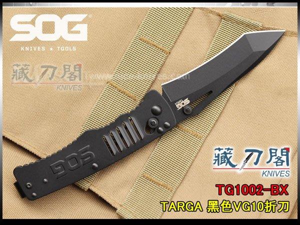 《藏刀閣》SOG-(TARGA)黑色VG10折刀
