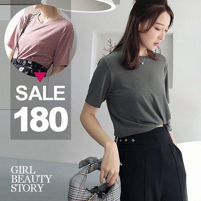 超哥小舖【T8014】輕鬆休閒百搭圓領寬鬆素面五分短袖T恤上衣