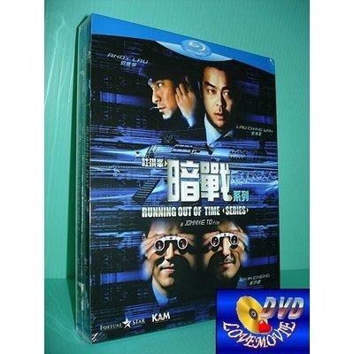 A區Blu-ray藍光正版【談判專家系列套裝/暗戰1+2 Running Out Of Time】[含中文字幕]全新未拆