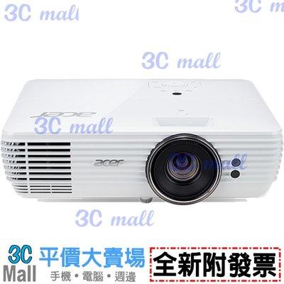 請先問貨況【全新附發票】acer H7 UHD Series 投影機 H7850 台中市