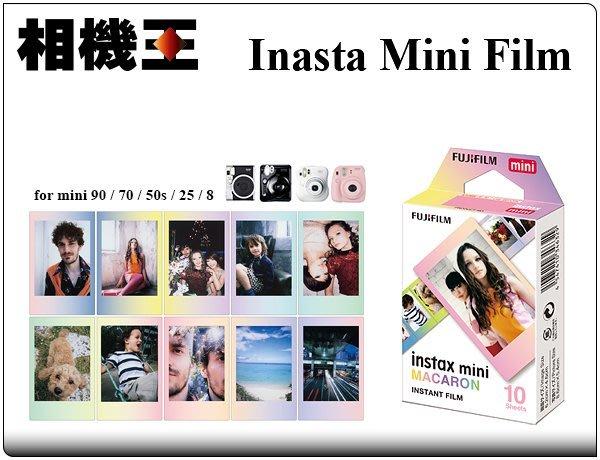 ☆相機王☆FUJIFILM instax mini Macaron 馬卡龍 日版 拍立得底片 (4)
