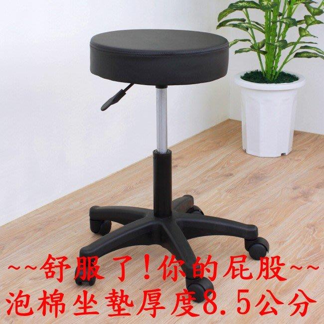 椅座厚8.5公分【1入組含發票】泡棉+PU皮革椅面-吧台椅-診療椅-旋轉椅-專櫃椅-櫃台椅-洽談椅-工作椅T316塑膠腳
