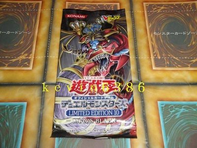 東京都-遊戲王卡-非EXP4.牌組.決鬥盤-應募10-LE10-惡魔包.黑包 內有4張金亮卡 現貨