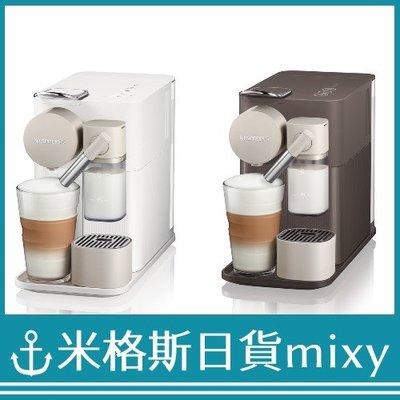 日本 Nespresso 雀巢 Lattissima One F111 奶泡膠囊咖啡機 白 棕色【米格斯日貨mixy】