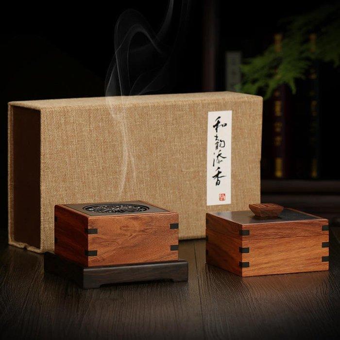 紅木盤香爐香具 實木質塔香爐檀香爐線香盒 酸枝木牡丹香插套裝