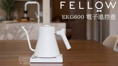 【豐原哈比店面經營】Fellow STAGG EKG 電子溫控黑壺 定溫壺 手沖壺-600ml 閃亮白