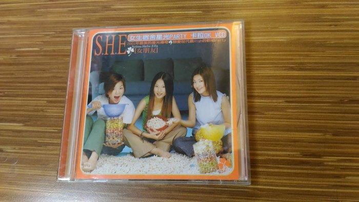 S.H.E SHE 女生宿舍星光Party 卡拉OK VCD 絕版 限量