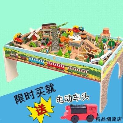 木製玩具 木製軌道組 兒童玩具 軌道橋 木製積木小火車木質軌道玩具電動小火車軌道桌游戲桌套裝2歲