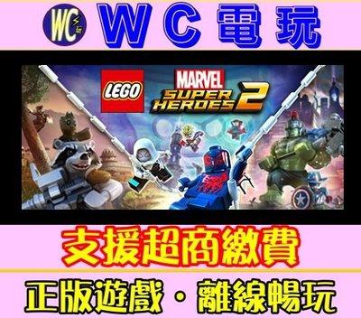 【WC】PC 樂高 漫威 超級英雄 2 中文豪華版 LEGO Marvel Super Heroes 2 STEAM離線