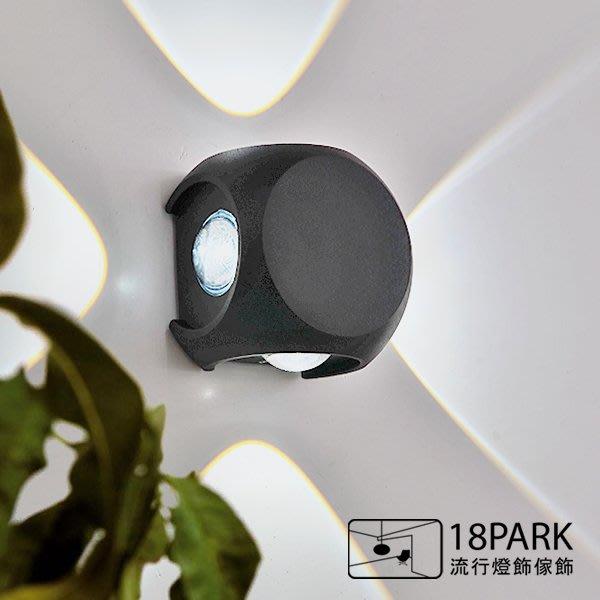【18Park 】 實用簡約 Arc crystal [ 戶外-弧晶體壁燈-7cm/4向 ]